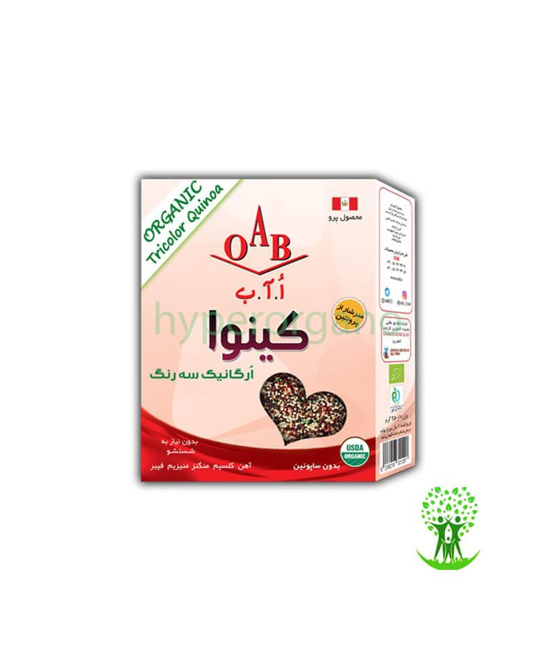 کینوا ارگانیک سه رنگ 250 گرم OAB