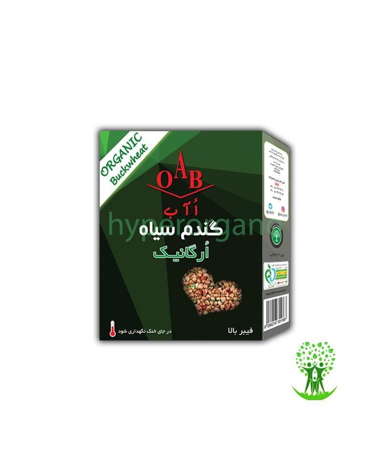 گندم سیاه ارگانیک 250 گرمیOAB