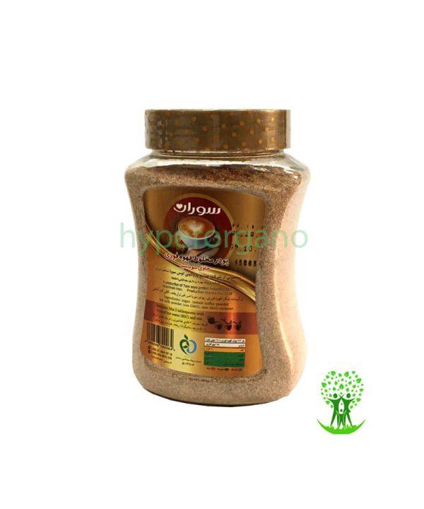 پودر قهوهی فوری 500 گرمی سوران