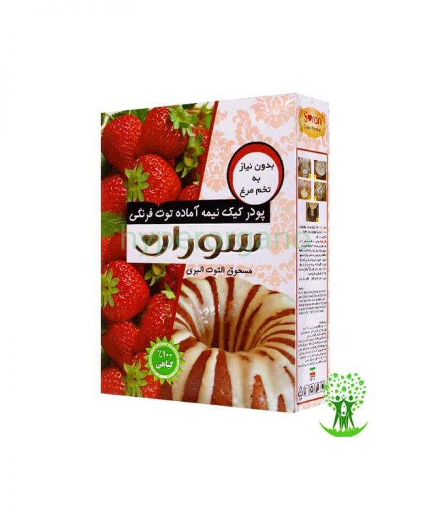پودر کیک توت فرنگی 450 گرمی سوران