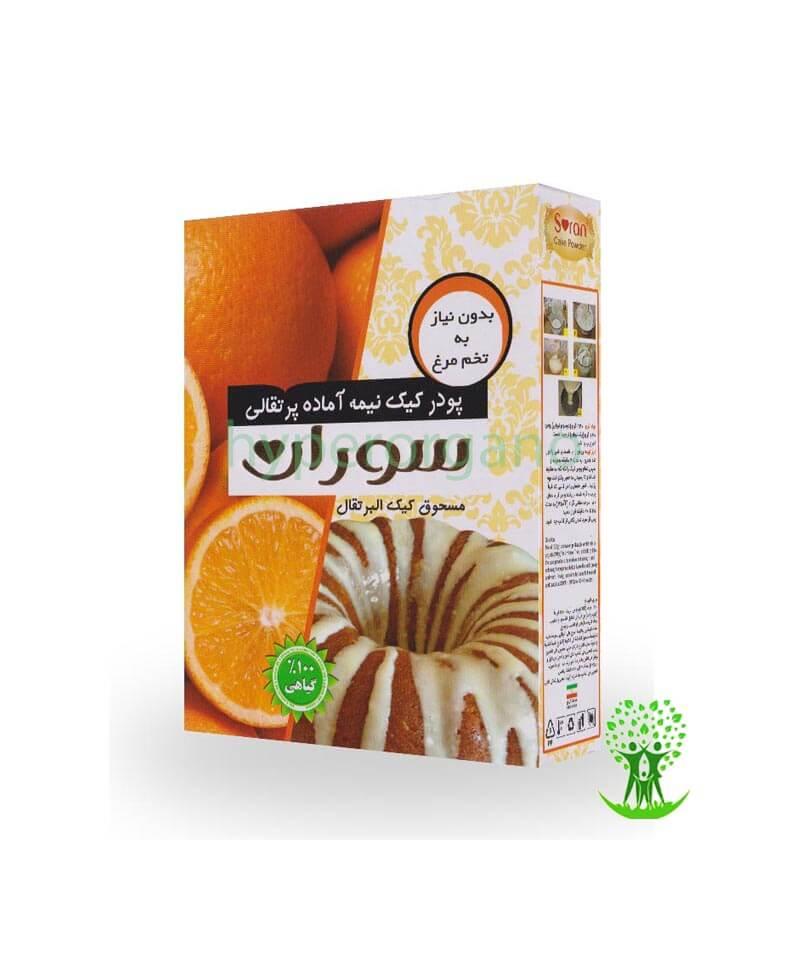 پودر کیک پرتقالی 450 گرمی سوران