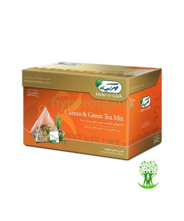 دمنوش گیاهی مخلوط زیره، چای سبز و سنا 14 عددی مهرگیاه