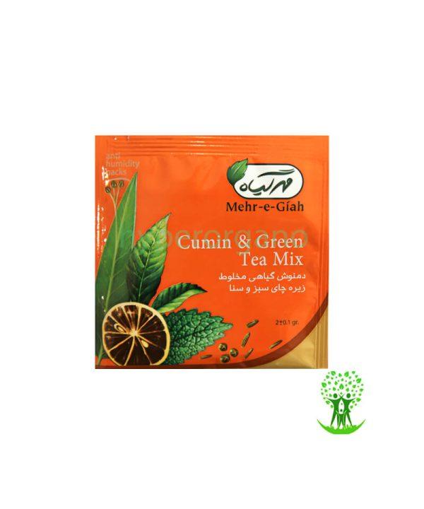 دمنوش گیاهی مخلوط زیره، چای سبز و سنا 14 عدد مهرگیاه