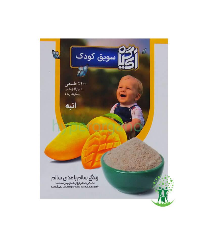 سویق-کودک-با-طعم-انبه-200-گرمی-ایران-گیاه