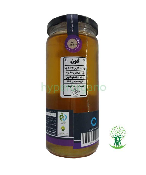 عسل گون ارگانیک 600 گرم هاکان عسل گون ارگانیک 600 گرمی هاکان