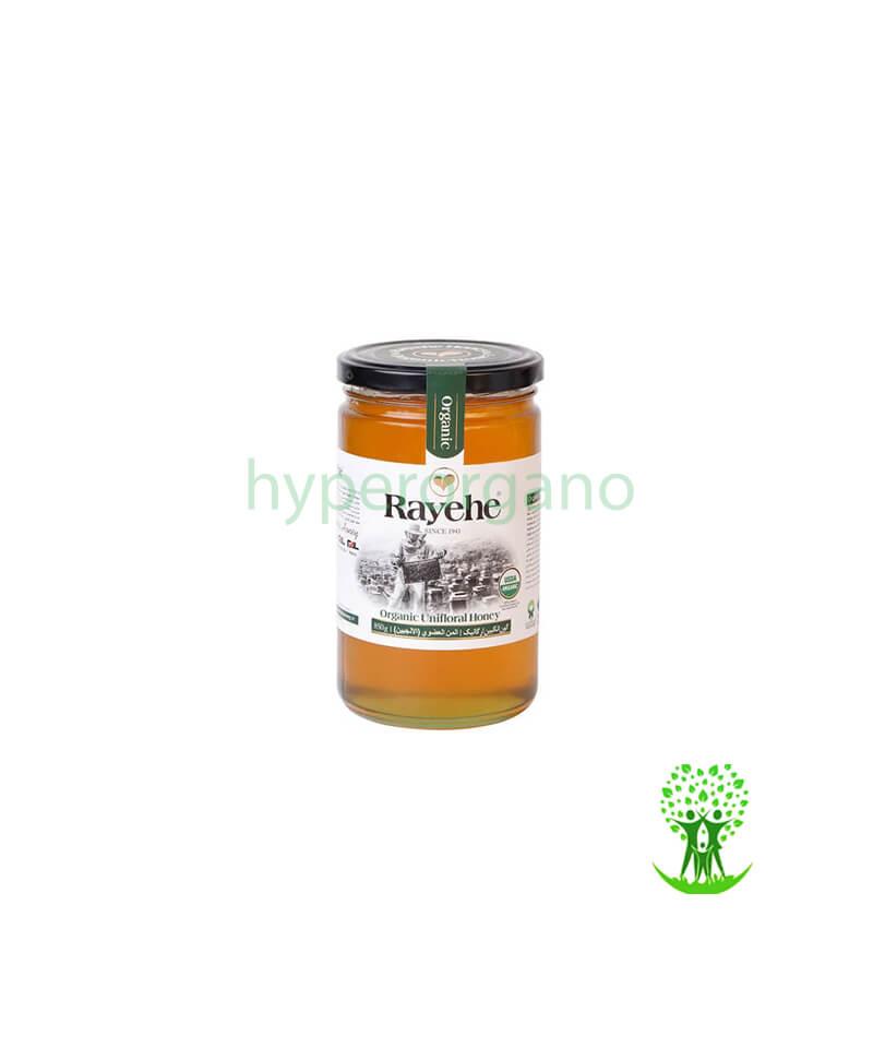 عسل گون انگبین ارگانیک 250 گرمی رایحه