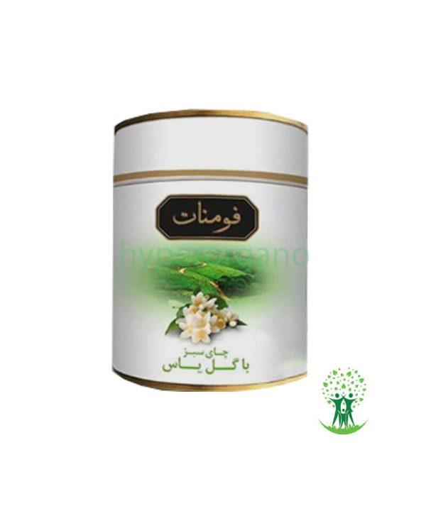 چای-سبز-با-گل-یاس-150-گرمی-فومنات