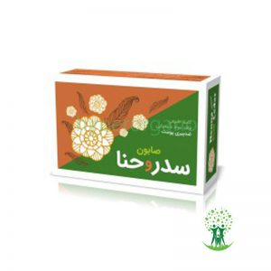 صابون-سدر-و-حنا-ایران-گیاه