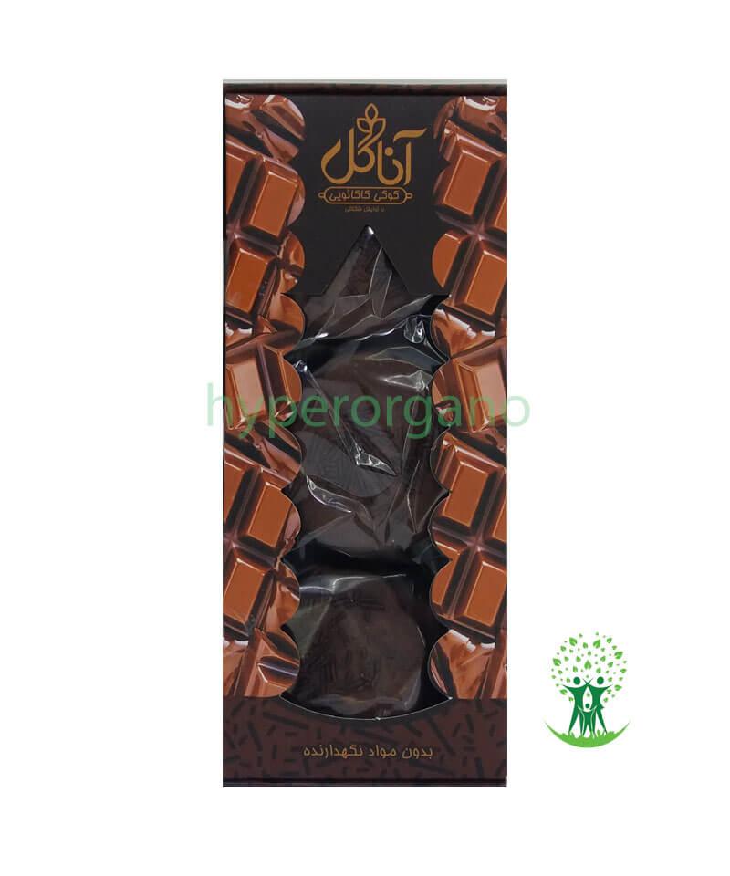 کوکی-شکلاتی-آناگل