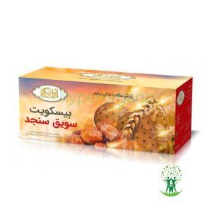 بیسکویت-سویق-سنجد-ایران-گیاه
