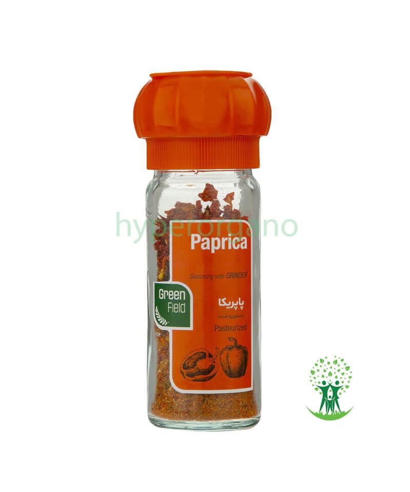 پاپریکا-25-گرمی-گرین-فیلد