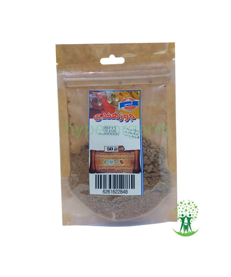 پودر-جوز-هندی-50-گرمی-آرسس