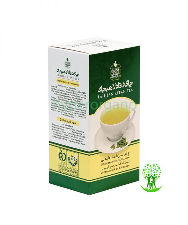 چای سبز با هل 210 گرمی رفاه لاهیجان